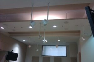 Serenity Acoustic Ceiling Panel - Courtroom